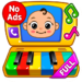 Baby Games – Piano, Baby Phone, First Words MOD APK 1.0.6