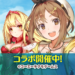 かんぱにガールズ MOD APK 5.1.4