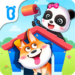 Baby Panda' s House Cleaning MOD APK 8.36.00.07