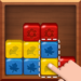 Break the Block: Slide Puzzle MOD APK 2.0.2