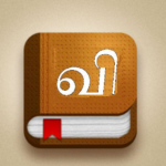 English Tamil Dictionary MOD APK 3.9.2