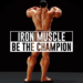 Iron Muscle – Be the champion /Pre-Launch Demo/ MOD APK 0.81421