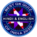 KBC 2020 Ultimate Quiz in Hindi & English MOD APK 1.0