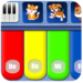 Kids Piano Free MOD APK 2.7.2for Android