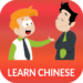 Learn Chinese daily – Awabe MOD APK 1.3.1