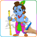 Lord Krishna Paint and Colors MOD APK 7.0
