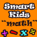 Math Games for Kids Learn Add, Subtract, Multiply MOD APK 2.3