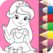 Princess Coloring Book MOD APK 1.5.5