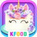 Unicorn Chef: Cooking Games for Girls MOD APK 2.7