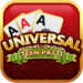 Universal Teen Patti – Indian Poker Game MOD APK 1.17