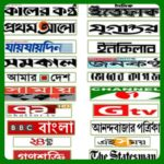 All Bangla Newspaper and TV channels MOD APK 4.7