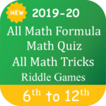 All Math Formula, Math Quiz, All Math Tricks MOD APK 4.8