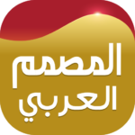 Arabic Designer – Write text on photo MOD APK 1.0.3