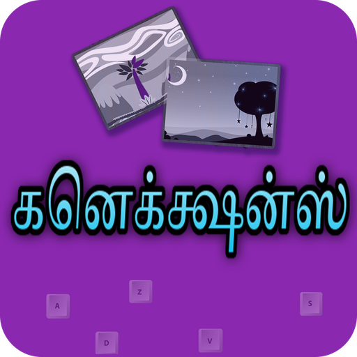 Connections Word Game in Tamil MOD APK 2.3