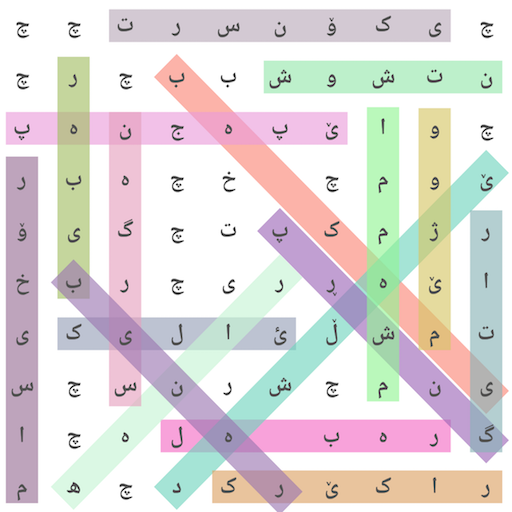 کوردی – English – عربي Word Search MOD APK 1.0