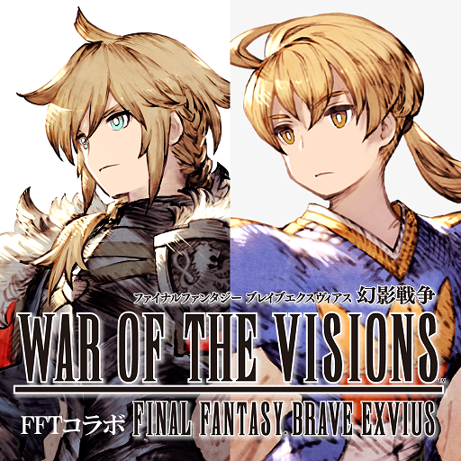 FFBE幻影戦争 WAR OF THE VISIONS MOD APK 1.4.0