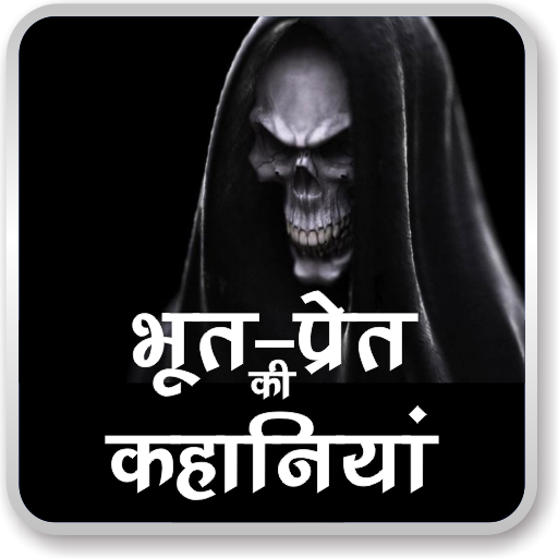 Horror Stories in Hindi MOD APK 2.1a