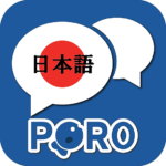 Learn Japanese – Listening and Speaking MOD APK 4.1.2