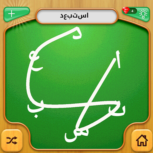 Letters and Word connect  almaany MOD APK 1.8