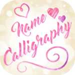 Name Art on Photo Love Calligraphy MOD APK 1.5