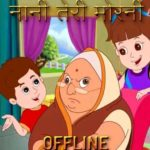 Nani Teri Morni Ko More Le Gaye-Offline Video MOD APK 1.0.13