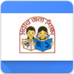 PSC Result 2019 (With Marksheet) MOD APK 1.0.4