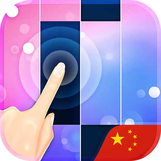Piano Tiles New China – Chinese Songs Collection MOD APK 1.5