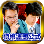 Shogi Live Subscription 2014 MOD APK 6.06