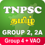 TNPSC Group 2 Group 2A CCSE 4 2020 Exam Materials MOD APK 8.4