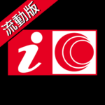 i-CABLE 流動版 for Tablet MOD APK 1.0.3