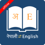 English Nepali Dictionary MOD APK nao