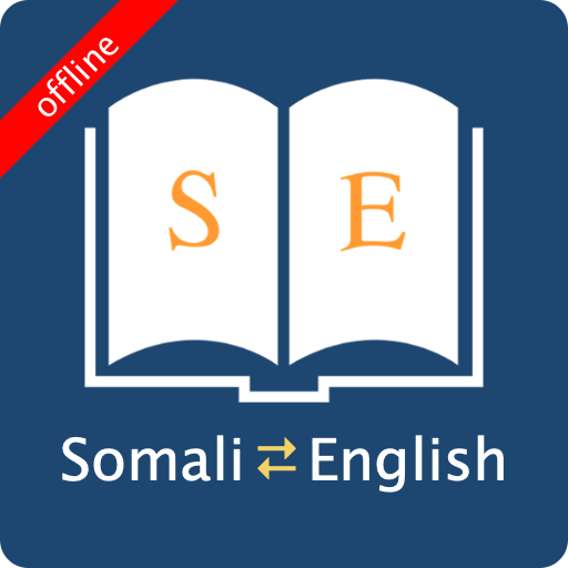 English Somali Dictionary MOD APK nao