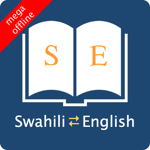 English Swahili Dictionary MOD APK nao