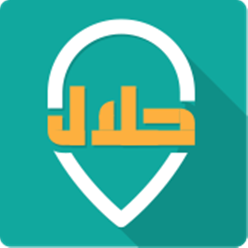 Halal Local: Halal Food Worldwide Qibla Salat Trip MOD APK 5.2.1