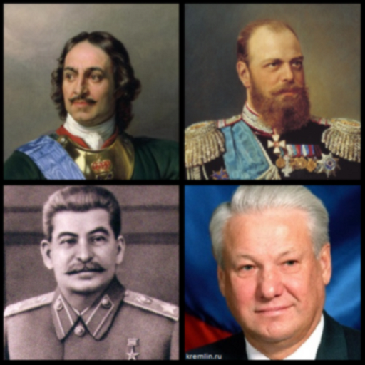 Leaders of Russia and the USSR – History quiz MOD APK 1.0.18