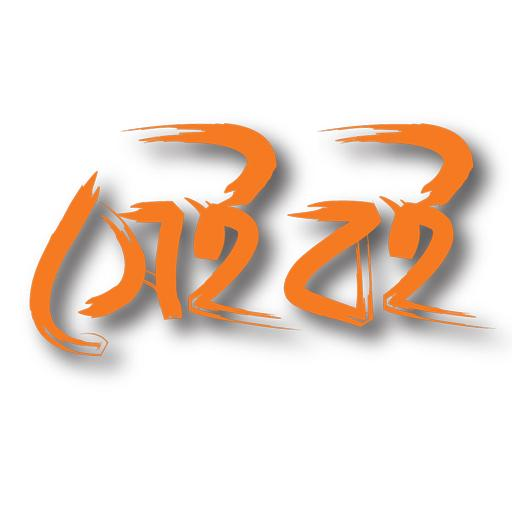 Sheiboi : Largest Bangla eBook store and Reader MOD APK 4.1.1