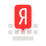 Yandex.Keyboard 20.5.2 Software For PC Download