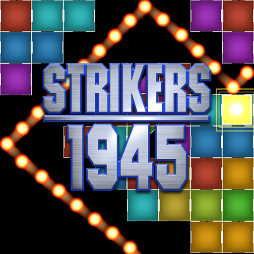 Bricks Breaker : STRIKERS 1945 MOD APK