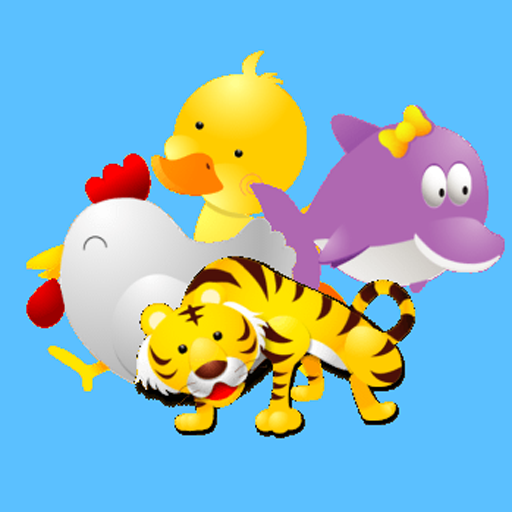 Kids Learning Animals: Animals for Kids MOD APK