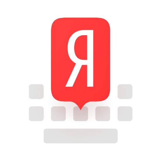Yandex.Keyboard 20.6.1 Software For PC Download
