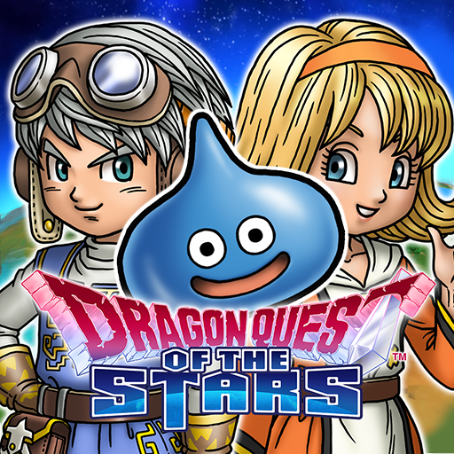 DRAGON QUEST OF THE STARS 1.1.0 Software For PC Download