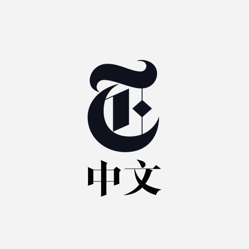 NYTimes – Chinese Edition 2.0.4 Software For PC Download