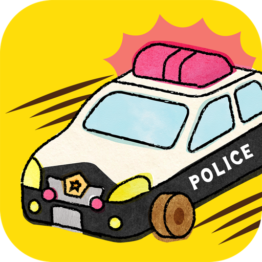Car tag – Play tag with service vehicles! MOD APK