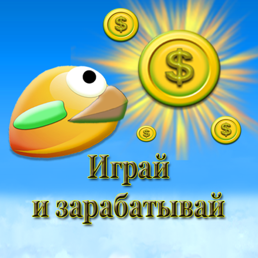 Little Jumping Bird. Play and Earn. MOD APK