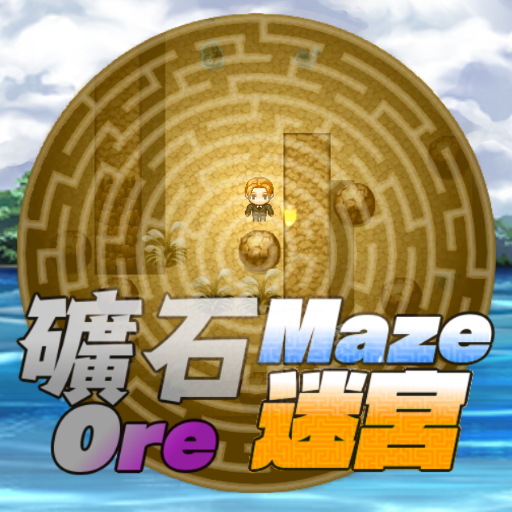 Ore Maze – Independently developed roguelike game MOD APK