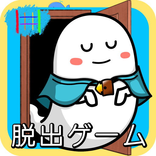 Cape's escape game 8th room MOD APK