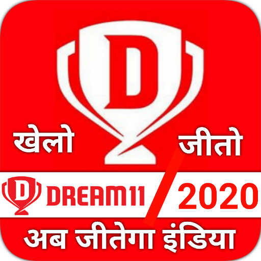 Fantasy team Dream11- Tips & Cricket Prediction MOD APK