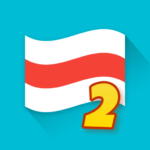 Flags of the World 2: Map – Geography Quiz MOD APK 1.2.2