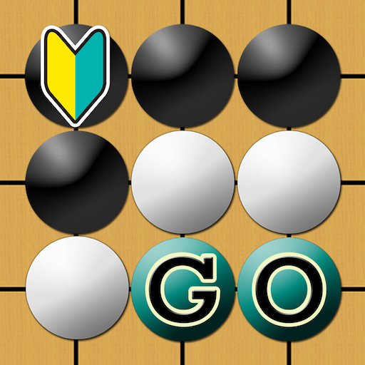 Go (Recommended for beginners) MOD APK