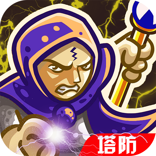 Royal Defense-Kingdom Tower Rush Castle Defender MOD APK